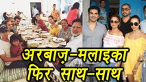 Malaika Arora, Arbaaz Khan CAME TOGETHER for Family LUNCH post divorce | FilmiBeat