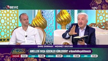 Mehmet Okuyan İftar Sohbetleri 11 Haziran 2017