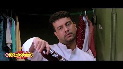 Ramesh Pisharody Mass Intro | പിഷാരടി തകർത്തു | Achayans Movie Comedy Scene
