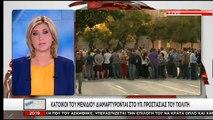"""""""Μάριε ζεις, εσύ μας οδηγείς"""" φωνάζουν έξω από το υπουργείο Προστασίας του Πολίτη οι κάτοικοι του Μενιδίου"""