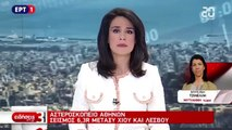 Au moins dix blessés à Lesbos après un séisme de 6,3 en mer Egée
