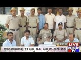 Rs. 23 Lakhs Seized In Dharwad
