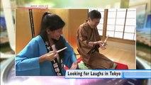 NHK TOKYO EYE 2020_ Looking for Laughs in Tokyo (Pirates of Tokyo Bay)