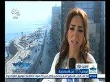 #تحيا_مصر | متابعة للساعات الأولى في محافظة الإسكندرية قبل الافتتاح