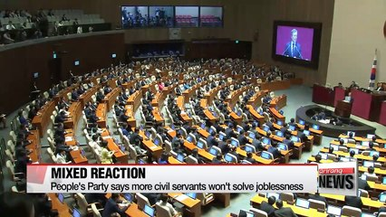 Parties show mixed reactions to Moon's speech on extra budget