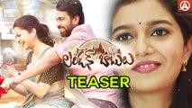 London Babulu Movie First Look Teaser  Rakshit, Swathi  Bhavani Namaste