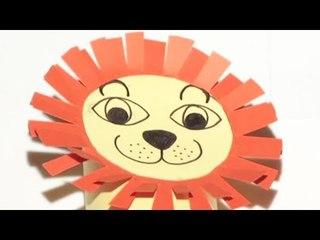 Fabriquer un lion en carton