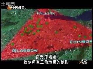 蘇格蘭不明飛行物屢次出現