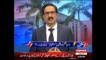 JIT Ko PM Ko Aik Baar Adyala Jail Aur PIMS Hospital Mein Bhi Bulana Chahye- Javed Chaudhry