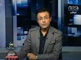 #Mubasher - بث مباشر -14-8-2013 - الداخلية تبدأ المرحلة الثانية من فض أعتصامي رابعة والنهضة