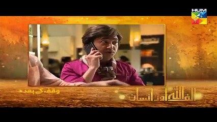 Alif ALLAH aur Insaan Episode 8