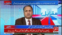 Nawaz Sharif Kay Pass Evidence Hote To Pehle Din Hi Dedene Thi..Rauf Klasra