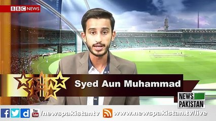 ICC Champion Trophy 2017 with Syed Aun Topic: What strategy Pakistan team Adopt today match???