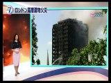 【ロンドン高層住宅火災】専門家「外壁に燃えやすい部材が使われていた可能性がある」