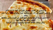 How to make pizza at home (pizza paste - pizza sauce - pizza filling)