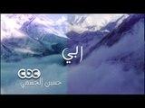 #CBC_EGY حصريا على سي بي سي - دعاء حسين الجسمي - ر�