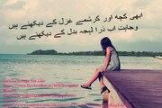 very sad gazal Tohmatain To Lagti Hein ever sad poetry - video