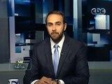 #Mubasher -  بث مباشر - 7-7-2013 - النيابة العامة تأمر بضبط وإحضار البلتاجي والعريان وصفوت حجازي