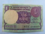 1Rupees rare note is 6 type governer signed collections