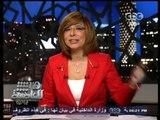 #Honaal3asema - هنا العاصمة - 3-7-2013 - الامين يعلن مبادرة للمشاركة لاعادة بناء مصر