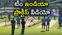 Champions Trophy 2017: Watch Team India's Practice For Champions Trophy Final   Oneindia Telugu