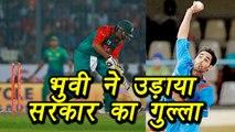 Champions Trophy 2017 : Bhuvneshwar Kumar gets Soumya Sarkar on 0