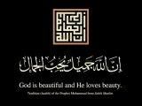 Anasheed Islam