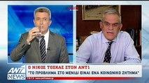 Ο Νίκος Τόσκας στο ΑΝΤ1
