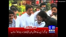 News Headlines - 15th June 2017 - 9pm.  Nawaz Sharif did not submit any new thing in JIT - Imran Khan.