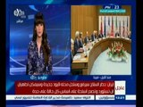 #غرفة_الأخبار | اتفاق بين ايران والقوى الكبرى ينهي العقوبات مقابل وضع قيود على برنامج طهران النووي