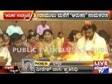 Bellary: House Warming Of MP Sriramulu's House By Janardhan Reddy