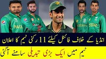 Pakistan Playing XI team Squad Against India - Champions Trophy Final