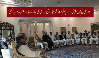Nawaz Sharif Preparation for JIT hearing