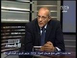 #Honaal3asema - هنا العاصمة - عضو لجنة تقييم سد النهضة يحذر تأثير بناء السد على مصر