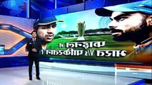 Pakistan Vs india In Champion trophy final - Indian Media report - YouTube