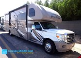 Used and New Caravans, RVs and Motorhomes for Sale n Dubai at Caravan Middle East