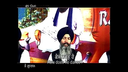Bhai Maninder Singh Ji Srinagar Wale - Matti Ko Putra - Shabad Gurbani