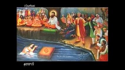 Bhai Maninder Singh Ji Srinagar Wale - Madho Satsangat - Shabad Gurbani