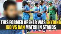 ICC Champions Trophy : Former Indian opener Wasim Jaffer enjoys India's semi-final match in stands   Oneindia News