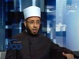 #Momken - ممكن - الاسلام قدر قيمة الانسان
