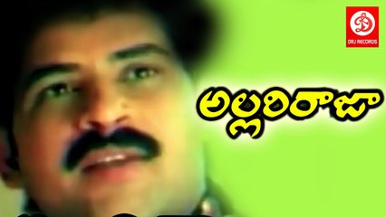 Allari Raja Telugu Full Length Hit Movie  Rishi,Seema, Vidya, Anjibabu Madala