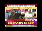 Ramesh Kumar Has No Humanity, That's Why He Is Minister- AMI Chief Dr. Ravindra