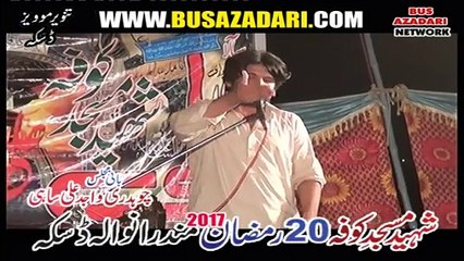 Majlis from Mandiranwala Daska Punjab PAKISTAN on 20th Ramzan 2017 Part-2