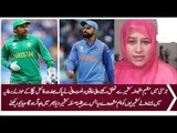 Kashmir Sister An Important Message For Pakistani And Kashmirs Ahead of PAK and IND Final in England