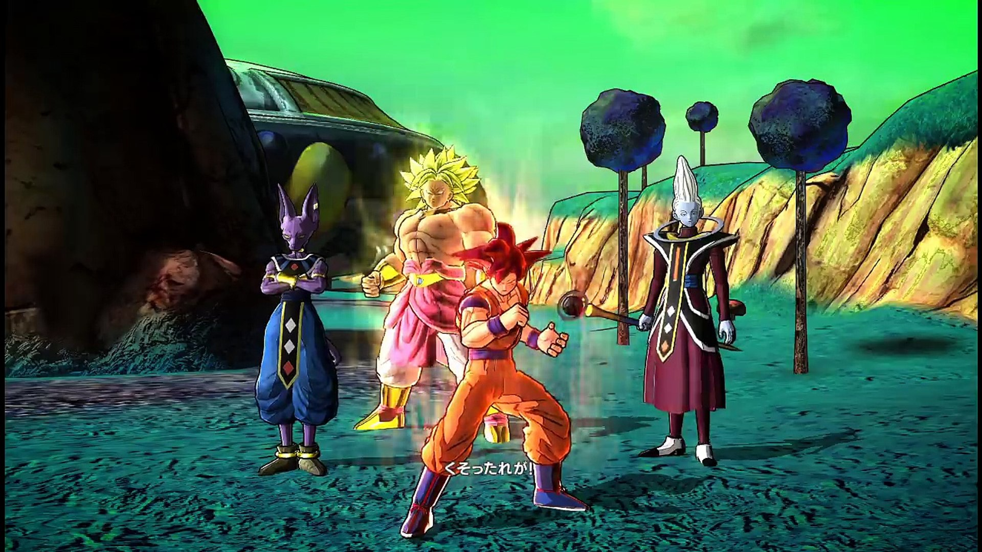 Super Saiyan God Goku Vs Legendary Super Saiyan Broly Dragon