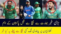 Pakistan Team Squad - Pakistan vs India - Champions Trophy Final