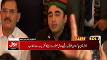 PPP Chairman Bilawal Bhutto Zardari press conference. 16 June 2017.
