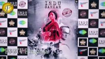 """INDU SARKAR"" Trailer Launch | Neil Nitin Mukesh, Kirti Kulhari, Anupam Kher"