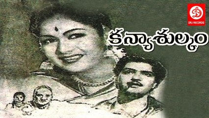 Kanyasulkam (1955)     Classical Telugu Movie    NT Rama Rao, Savithri, CSR