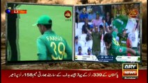 Fakhar Zaman awarded Man of the Match in Champions Trophy 2017 final